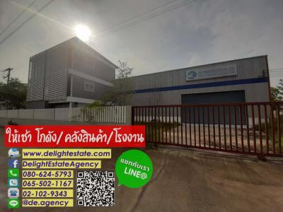 For RentWarehouseCentral Provinces : DE333 Warehouse for rent 300 sqm. With land 250 sq. Wah and 3 floor office, Wang Noi, Ayutthaya