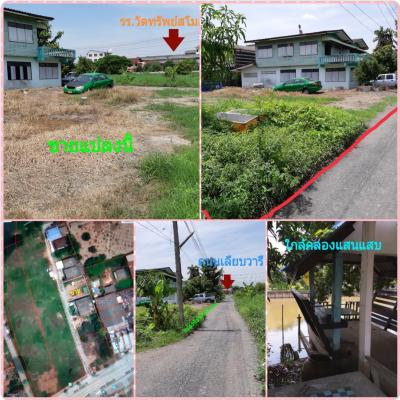 For SaleLandRamkhamhaeng,Min Buri, Romklao : Beautiful 114 square wah land for sale, along the road around Soi Waree, just 70 meters, Nong Chok, Bangkok, near Wat Saposamorn School, 250 meters