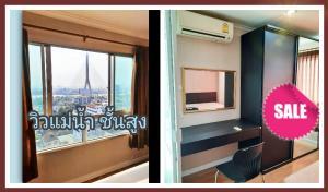 For SaleCondoRama 8, Samsen, Ratchawat : 🌷 Sale Lumpini Place Rama 8, high floor river view, near Siriraj UN.