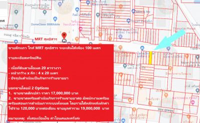 For SaleShophouseRatchadapisek, Huaikwang, Suttisan : Sell a commercial building near MRT Sutthisan, only 100 meters walk