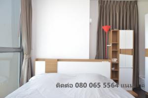 For SaleCondoRatchathewi,Phayathai : Ideo Q Phayathai 1 bed 1bath 45 Sqm. 7.49 MB  Call 080-065-5564