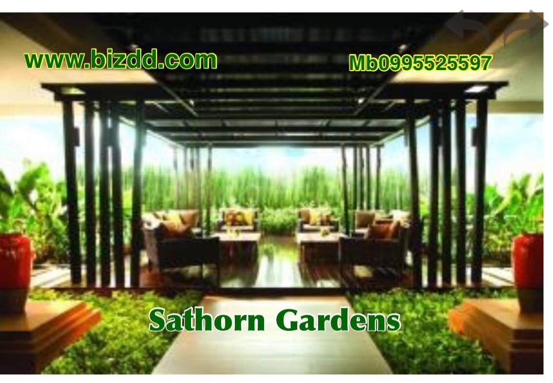 ขายคอนโดสาทร นราธิวาส : Sathorn Garden คอนโดหรู อารมณ์รีสอร์ท ตบแต่งครบทันสมัย ใจกลางสาทร (CBD) ใกล้ BTS-MRT