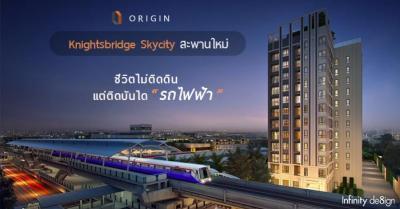 For SaleCondoVipawadee, Don Mueang, Lak Si : ขาย/เช่า คอนโดไนท์บริดจ์ สกายซิตี้ สะพานใหม่