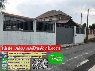 For RentWarehouseVipawadee, Don Mueang, Lak Si : DE350 Warehouse for rent 400 square meters near The Mall / Ngamwongwan Road, Lak Si District, Bangkok