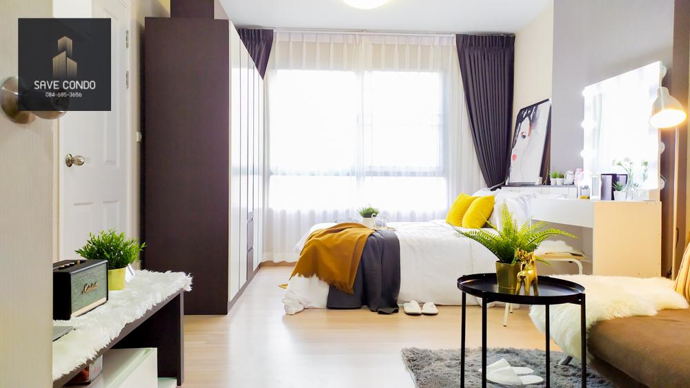 For SaleCondoNawamin, Ramindra : PLUM CONDO Nawamin 86, size 29 sq.m., fully furnished, price 1.23 million baht !!
