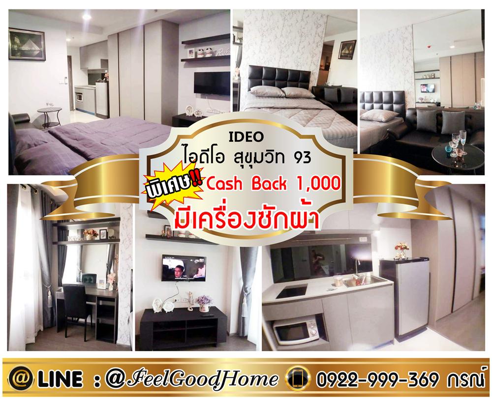 For RentCondoOnnut, Udomsuk : Condo for rent IDEO Sukhumvit 93