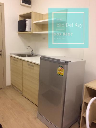 เช่าคอนโดอ่อนนุช อุดมสุข : ให้เช่า Elio Del Ray ตึกหน้าโครงการ เพียง 8500บาท/เดือน