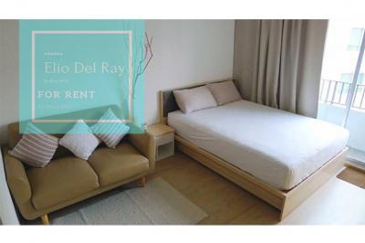 เช่าคอนโดอ่อนนุช อุดมสุข : ให้เช่า Elio Del Ray ตึกA ใต้ตึกมี Max Value