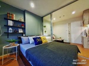 เช่าคอนโดบางนา แบริ่ง : ราคาถูก!! ให้เช่าคอนโด ลุมพินี เมกะซิตี้ บางนา 24 ตรม. 1ห้องนอน ชั้น21 ห้องมุม *มีเครื่องซักผ้า