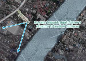 ขายดาวน์คอนโดปิ่นเกล้า จรัญสนิทวงศ์ : เจ้าของขายเองถูกที่สุด ราคาพิเศษ ห้อง 736 ห้องริม ชิดแม่น้ำ ห้องใกล้แม่น้ำที่สุด