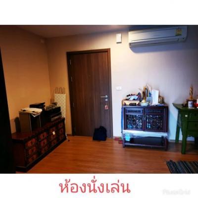 For SaleCondoOnnut, Udomsuk : M1767 - For Sale Condo The Base Sukhumvit 77 30Sqm. F.33 1Bedroom 1Bathroom