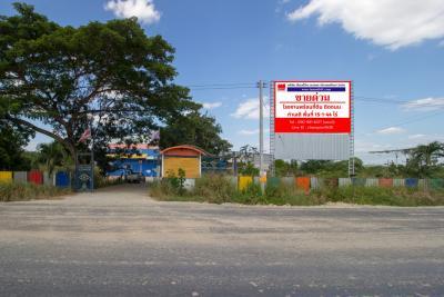ขายที่ดินระยอง : ขายที่ดินพร้อมโรงงานขนาด 15-1-44 ไร่ ติดถนน 3013 ทำเลดีมาก