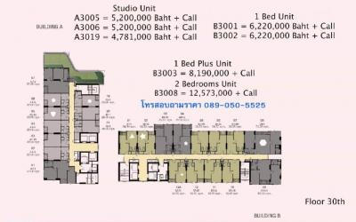 Sale DownCondoSiam Paragon ,Chulalongkorn,Samyan : Sell pre-sale project, IDEO Chula view, not blocked at all locations. Call 0890505525 for inquiries.