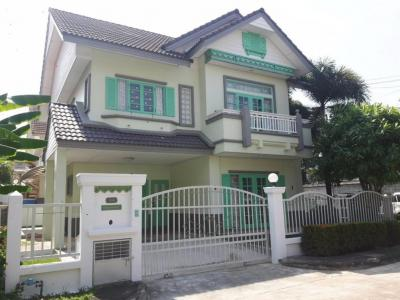 For SaleHouseRamkhamhaeng,Min Buri, Romklao : House for sale, ready to move in