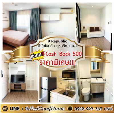 For RentCondoOnnut, Udomsuk : for rent (B Republic) BTS-Punnawithi