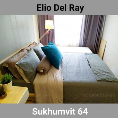 For SaleCondoOnnut, Udomsuk : For Sale Elio Del Ray Sukhumvit 64 Condominium near BTS Punnawithi Station Sukhumvit road Fully Furnished Ready to Movi in