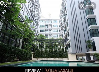 เช่าคอนโดบางนา แบริ่ง : เช่าคอนโด Villa Lasalle สุขุมวิท 105 ใกล้ BTS แบริ่ง