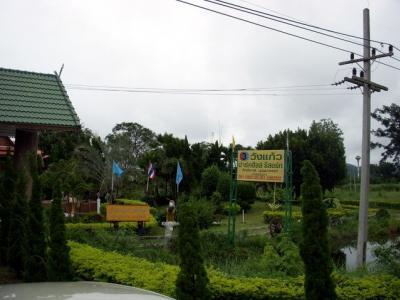 ขายที่ดินสระบุรี : ขายที่ดิน 1 ไร่ ติด ถ.สายบ้านหมาก-สวนมะเดื่อ วังม่วง สระบุรี