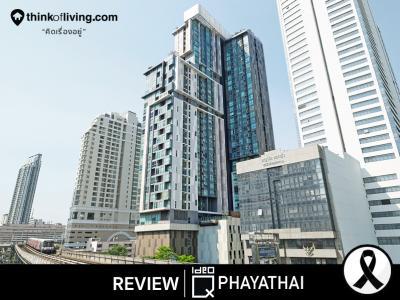 ขายคอนโดราชเทวี พญาไท : ขายถูก Ideo q phayathi 2 ห้องนอน 2 ห้องน้ำ ด่วนมาก !!