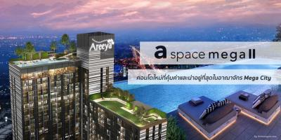 """Sale DownCondoBangna, Lasalle, Bearing : """"Sell by yourself at full cost"""" Condo A Space Mega Phase 2, 17th floor"""