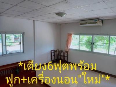 เช่าบ้านนครนายก : บ้านเช่าRenovateใหม่! จ.นครนายก วิวสวย160ตร.เมตร*ไม่แพง.ติดโรงเรียนนายร้อยจปร./ชุมชน/ร้านMinimart