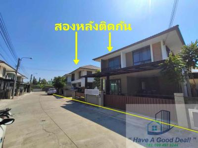 For SaleHouseSamrong, Samut Prakan : Two Detached Houses, 102.2 sq. Wah, Golden Village, Bang Na-King Kaew