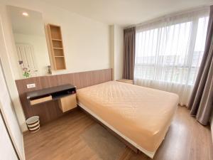For RentCondoRamkhamhaeng, Hua Mak : Condo for rent at U Delight @ Hua Mak, 18th floor, 31 sqm. 10,000 baht