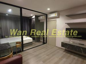 For RentCondoRattanathibet, Sanambinna : Politan rive for rent, 36th floor, river view, size 30 sq.m., fully furnished, monthly promotion Cheapest project price