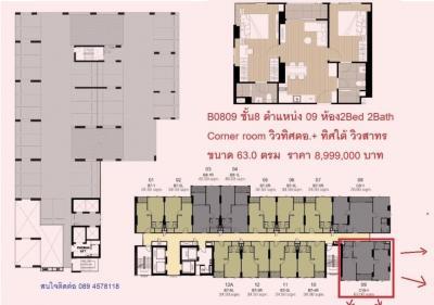 Sale DownCondoSiam Paragon ,Chulalongkorn,Samyan : Owner Post ขายดาวน์ Ideo Chula Samyan แบบ2ห้องนอน2ห้องน้ำ วิวสาทร