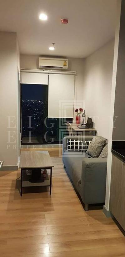 เช่าคอนโดลาดพร้าว เซ็นทรัลลาดพร้าว : For Rent Chapter one Midtown Ladprao 24 (32 sqm.)