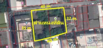 ขายที่ดินรัชดา ห้วยขวาง : ที่ดินพร้อมสิ่งปลูกสร้าง 338 ตร.วา ซ.รัชดาภิเษก13 (อินทามระ47)