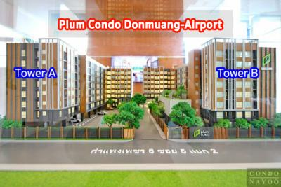 Sale DownCondoVipawadee, Don Mueang, Lak Si : Sales, promotions, 6th floor, first price 1.54 million.