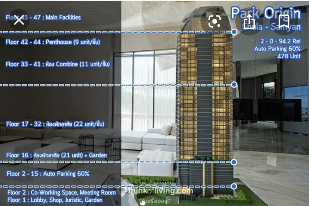 ขายดาวน์คอนโดสยาม จุฬา สามย่าน : ต้องการขายดาวน์ โครงการ Park Origin Chula-Samyan แล้วเสร็จปี651 Bedroom 23.80 sq.m. ชั้น22 ราคาสุทธิ 6.29 ลบ.ทำเลดี จองรอบแรกวางจอง.  100,000.  จ่ายแล้วค่าสัญญา 100,000.  จ่ายแล้วผ่อน 38 งวด งวดละ 14,900. มี 2 units ติดกัน ปล่อยขายแยกได้ค่ะติดต่อขอรายละเอ