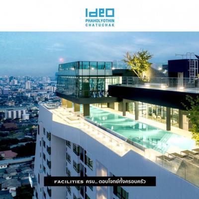 For SaleCondoSapankwai,Jatujak : Free !! IDEO PHAHOL-CHATUCHAK 2 bedrooms 45.66 sq.m. Price only 6.3X MB. High floor