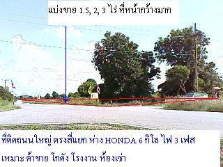 ขายที่ดินปราจีนบุรี : แบ่งขายที่ 1-3 ไร่ ใกล้ EEC ใกล้นิคม 304 ปาร์ค เขาหินซ้อน 13 กิโลเมตร ใกล้นิคมโรจนะปราจีน 5 กิโลเมตร ผ่อนได้ 1-2 ปี