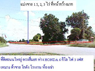 For SaleLandPrachin Buri : Sold at 1-3 rai, near EEC, near 304 Park Khao Hin Son Industrial Estate, 13 kilometers near Rojana Prachinburi, 5 kilometers, pay installments for 1-2 years