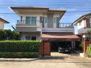 For SaleHouseBangna, Lasalle, Bearing : Cheapest sale in the project House for sale Burasiri Onnut-Bangna ready to move in project quiet Near Mega Bangna