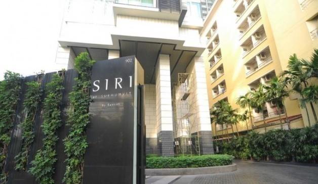 เช่าคอนโดสุขุมวิท อโศก ทองหล่อ : ให้เช่า 1 ห้องนอน 52 SQ.M. ราคาสุดพิเศษ @ Siri at Sukhumvit ชั้นสูง ห้องสวย เครื่องใช้ไฟฟ้าครบครัน ตกแต่งด้วยเฟอร์นิเจอร์คุณภาพดี !!
