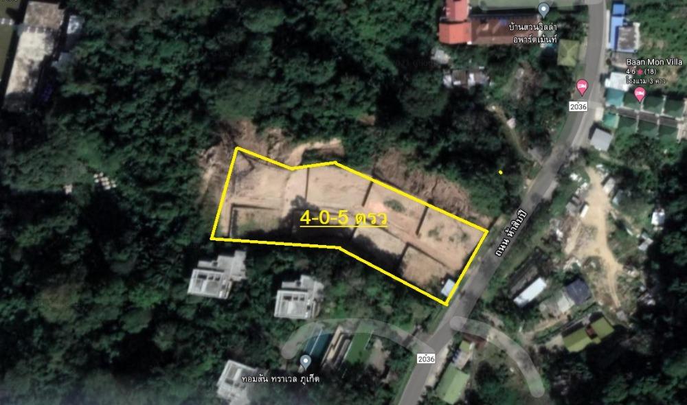 For SaleLandPhuket, Patong : Land for sale, 4 rai 5 sq. Wah, 50 years old, with city and sea views, Patong Beach, Phuket