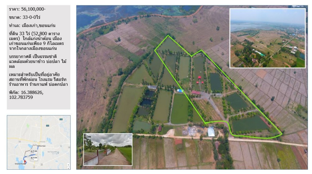 For SaleLandKhon Kaen : 0063 Land, 33 Rai (52,800 square meters) near Kaeng Nam Shepherd Khon Kaen Old Town