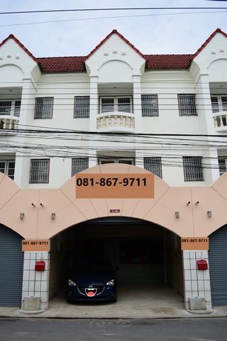 ขายตึกแถว อาคารพาณิชย์นวมินทร์ รามอินทรา : ปรับราคาลงอาคารพาณิชย์ตกแต่งใหม่ เหมาะเป็นออฟฟิต ทำธุรกิจ อยู่อาศัย สายไหม 25 ใกล้ตลาดเอซีสายไหม