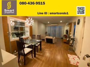 For SaleCondoRama3 (Riverside),Satupadit : Condo for sale, Lumpini Place Narathiwat-Chaopraya, 2 bed 2 bath, 68 sq. M, 24th floor, Building B ** River view ** Fully furnished, ready to move in