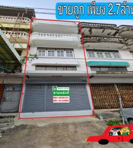 For SaleShophouseEakachai, Bang Bon : Sell Building 1, Booth 3.5, Floor 38, Trw. Ekachai 80, suitable for a factory office.