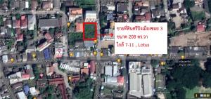 For SaleLandChiang Mai : Land for sale in the heart of the city Si Ping Muang Rd., Size 404 sq.w.