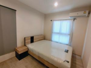 For RentCondoRattanathibet, Sanambinna : **Condo for rent Plum Condo Central Station, size 25 sq.m., Floor B, near MRT Sam Yaek Bang Yai ** Contact 086-5579898