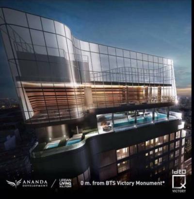 ขายดาวน์คอนโดอารีย์ อนุสาวรีย์ : ขายขาดทุนหนักมาก Ideo q victory Studio 0 เมตร BTS อนุเสาวรีย์ 29.6 ตร.ม ชั้น 31 ราคา 6.82 ลบ. ทิศตะวันออก สวยมาก