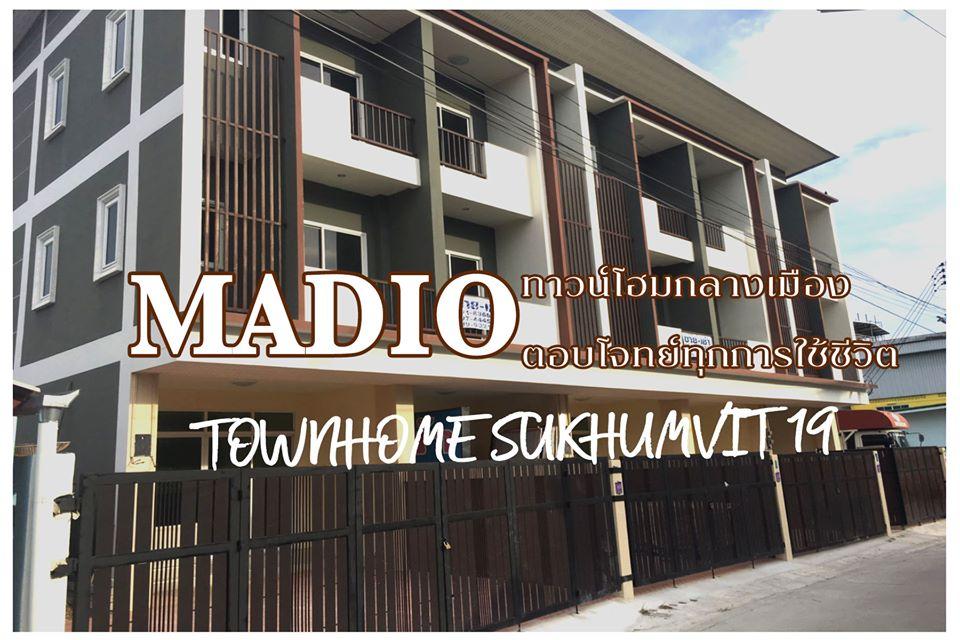 ขายทาวน์เฮ้าส์/ทาวน์โฮมระยอง : ทาวน์โฮมใหม่!! 3ชั้น 4ห้องนอน 4ห้องน้ำ ถ.สุขุมวิท ใจกลางเมืองระยอง