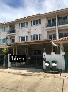 For RentTownhouseVipawadee, Don Mueang, Lak Si : Townhouse for rent near Don Mueang Airport