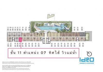 ขายดาวน์คอนโดปิ่นเกล้า จรัญสนิทวงศ์ : ขายใบจอง Ideo Charan 70-Reiverview รอบ Pre Sale ห้อง สตูดิโอ