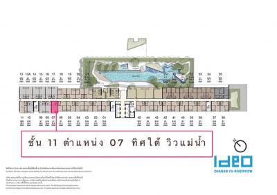 Sale DownCondoPinklao, Charansanitwong : Sell preemption certificate Ideo Charan 70-Reiverview around Pre Sale Studio room
